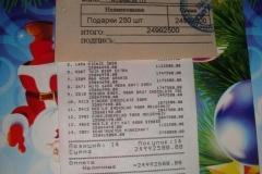f6d933d342eb5a1899e44e3086511afe