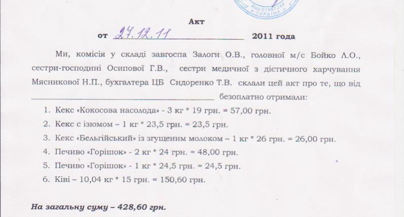 2011-12-30 21-06-26_0001