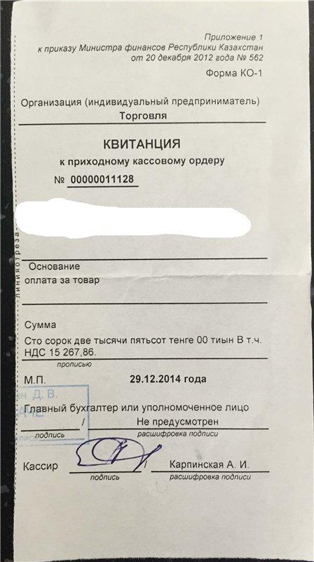 355d383e78c1